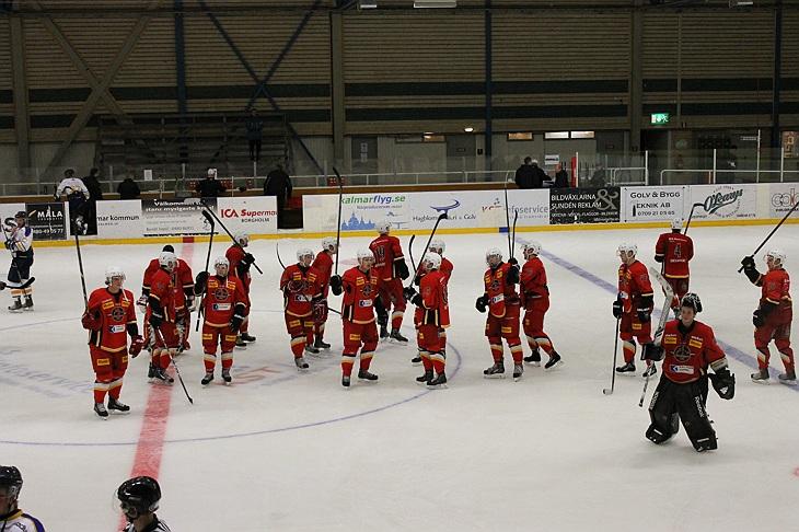 Kalmar Hockeyklubb.